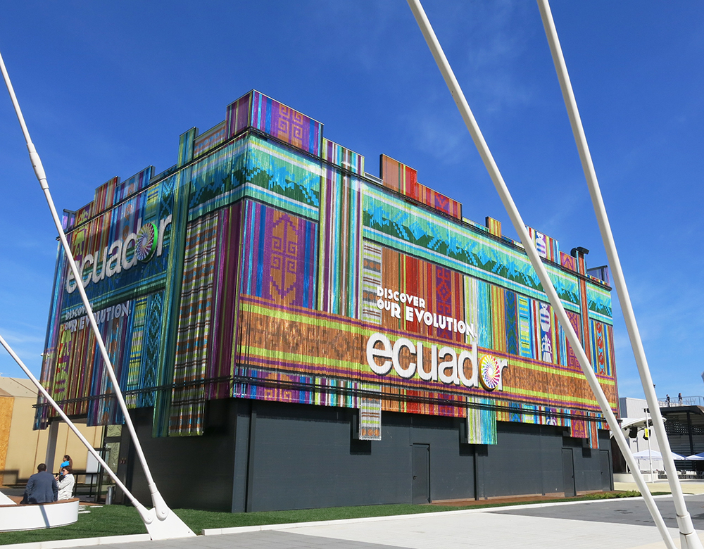 Ecuadorian pavilion at Milan Expo